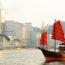 טיול בהונג קונג – חוויה שאין כמותה