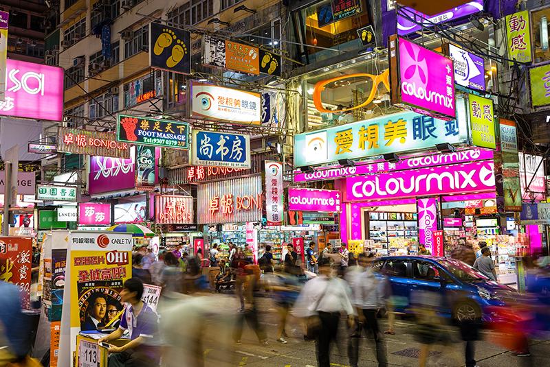 שוק בהונג קונג
